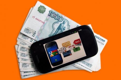 Как взять мобильный телефон в кредит