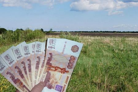 Взять кредит под залог земли