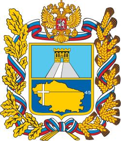 микрозаймы в Ставрополе