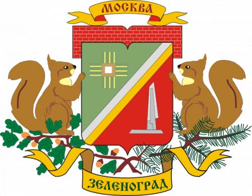 Кредитование в Зеленограде