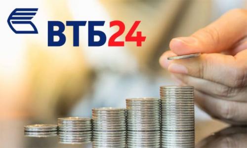 Как взять кредит наличными в ВТБ 24