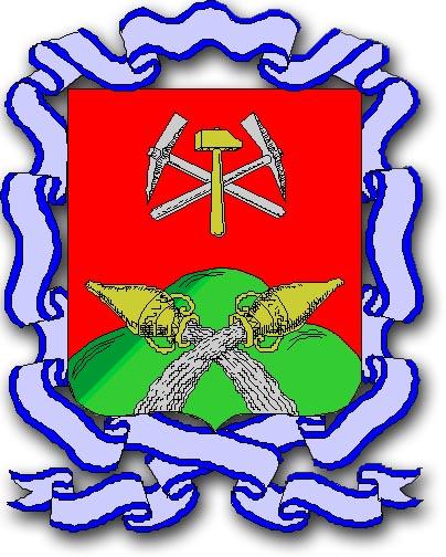 Займы и кредиты в Новомосковске