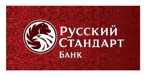 Генпрокуратура поручила провести проверку банка «Русский Стандарт»