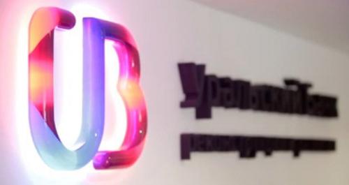 Уральский банк реконструкции и развития начинает торговать британской валютой