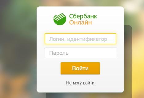 Опция «Личный кабинет» — для клиентов Северо-Восточного банка
