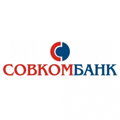 Кредитование в Совкомбанке