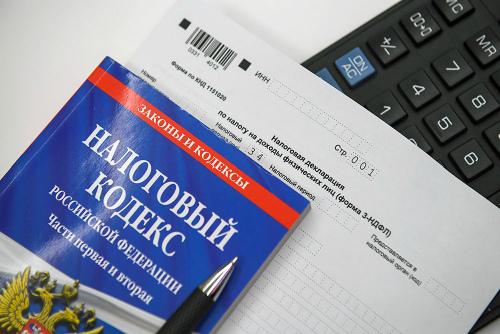 НДФЛ повысится на доход больше 5 миллионов