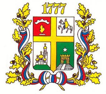 Кредиты в Ставрополе