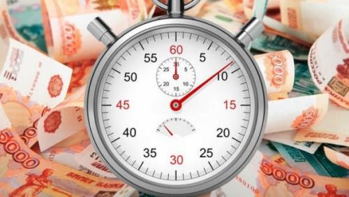 подать заявку на кредит во все банки сразу онлайн волгоград