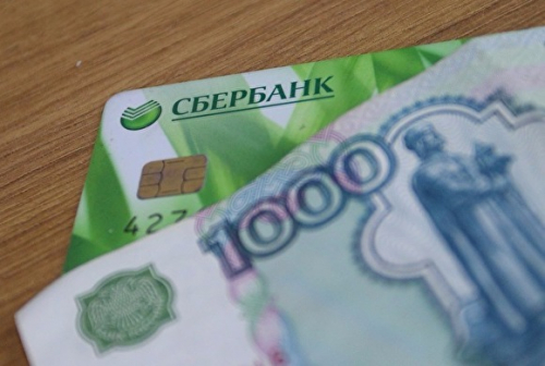 Максимальный потребительский кредит в Сбербанке