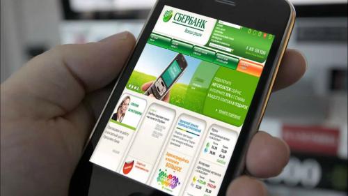 Сбербанк: бесплатных уведомлений больше не будет