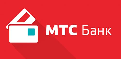 Банки дающие кредит без справок и поручителей в москве