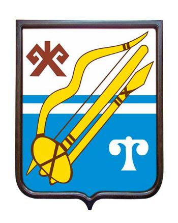 Дебетовые карты в Горно-Алтайске