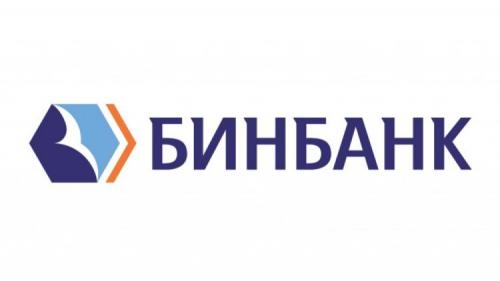 Выдает ли БИНБАНК в Санкт-Петербурге кредит наличными