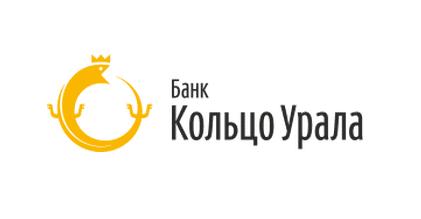 Кредиты в банке Кольцо Урала