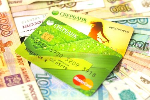 потребительский кредит в Сбербанке 500000 рублей