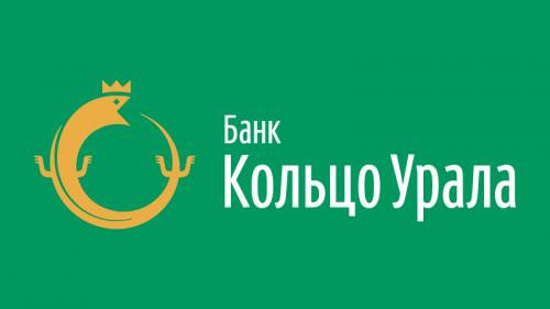 Взять кредит в Кольцо Урала