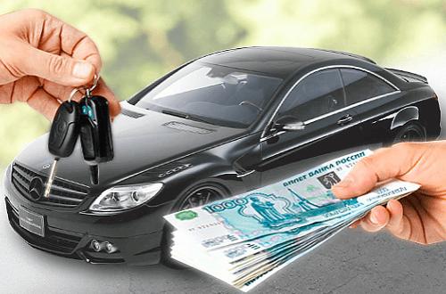 Взять кредит на покупку автомобиля