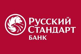 кредит наличными в Русском стандарте