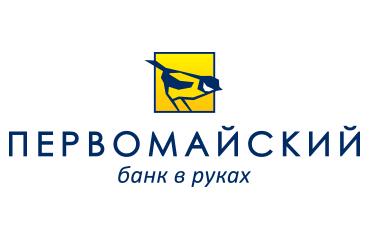 Кредитные услуги в Банке Первомайский