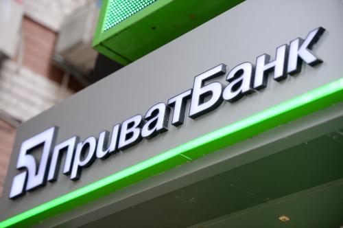 взять кредит в Приватбанке