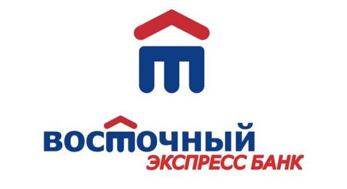Кредитные предложения в банке Восточный экспресс