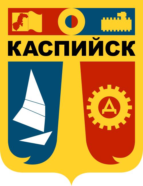 услуги кредитования в Каспийске