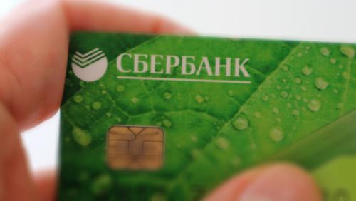 Взять в кредит в Сбербанке 50 000 или 500 000 - просто  и доступно