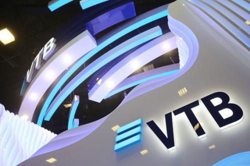 ВТБ судится с группой САХО