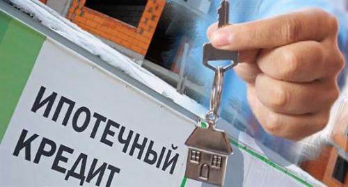 Ипотека: что должен знать настоящий заемщик