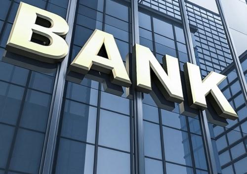 Банки сокращают количество офисов