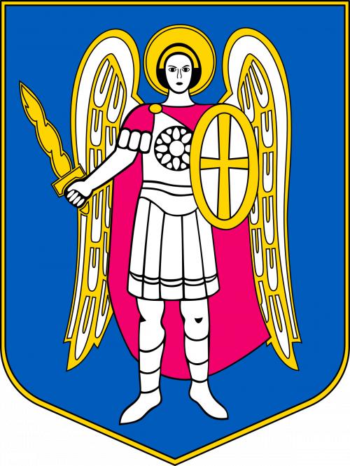 Взять кредит наличными в Киеве