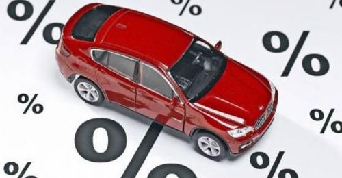 Автокредитов стали брать меньше
