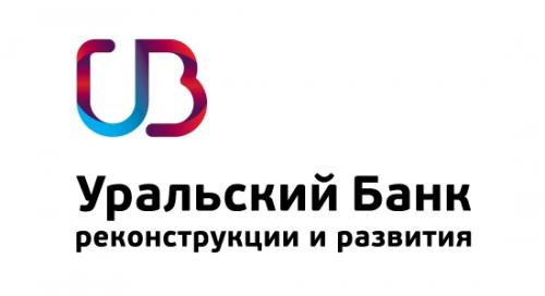 Оформление кредитов в Уральском банке реконструкции и развития