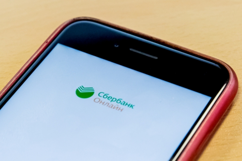 Сбербанк гарантирует владельцам мобильных телефонов еще больше возможностей