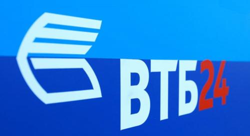 «Ипотека для военных» от ВТБ24