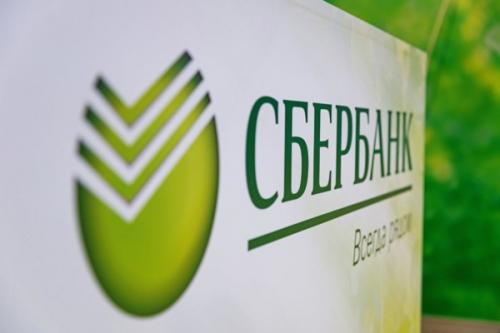 Бизнесмены Еврейской автономной области получили новый продукт от Сбербанка