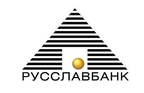 Взять кредит в Русславбанке
