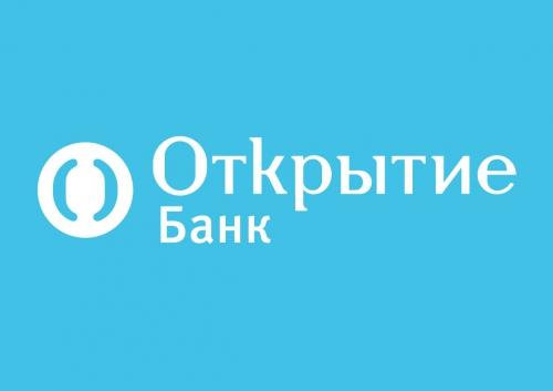 Взять кредит в банке Открытие