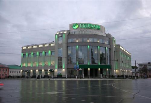 В Калужской области развивается ипотечное кредитование