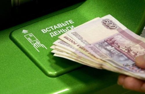 После кипрских событий усилился приток клиентских средств в Сбербанк