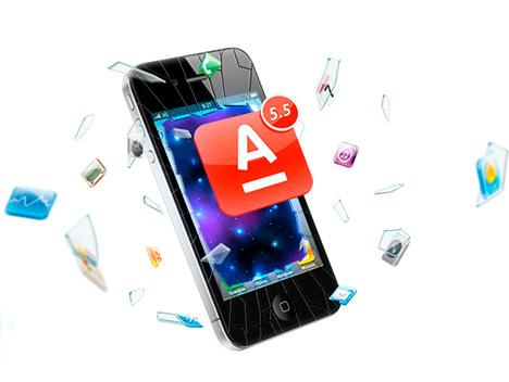 Новая услуга от Альфа-Банка для владельцев смартфонов