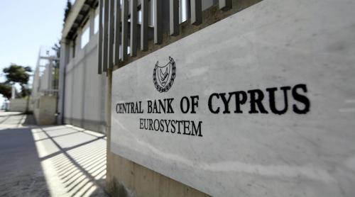 Кипр: ближайшее финансовое будущее