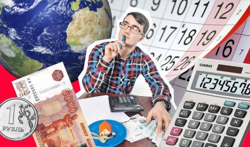 Взять деньги в кредит - решить свою проблему прямо сейчас