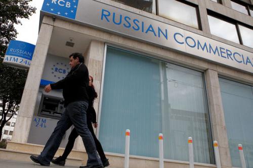 Группа ВТБ пересмотрит стратегию Русского коммерческого банка