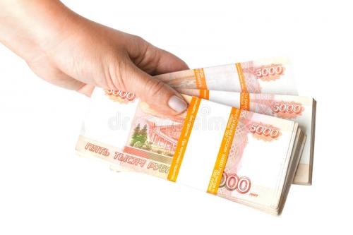 Как взять кредит в банке быстро