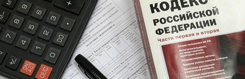Продлили налоговые каникулы для бизнесменов