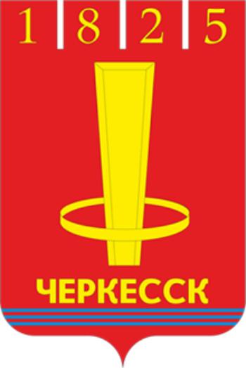 Дебетовые карты в Черкесске