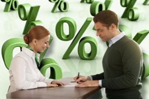 Какой взять кредит в Сбербанке
