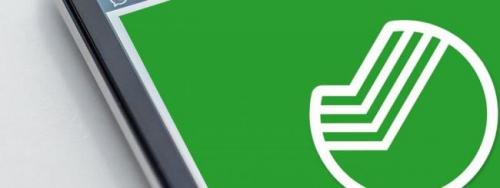 Интернет-банкинг Сбербанка развивается